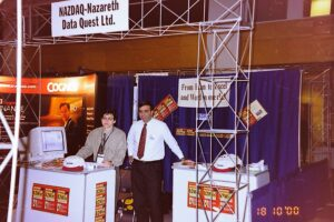 Bader Mansour and Moheeb Qupty at the first conference to present NAZDAQ solutions at Baan World Users 2000 in Quebec City, Canada